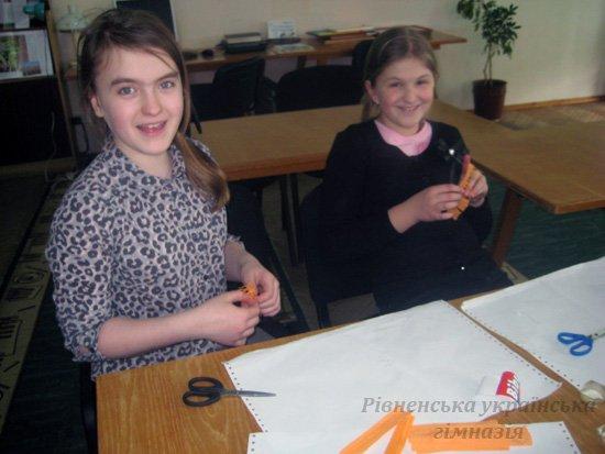 Рівненська українська гімназія