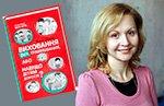 Психолог рекомендує батькам прочитати…