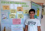 Проект «Вибори координатора РУГ-2018»